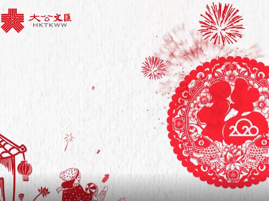 金鼠迎春 | 加拿大蒙特利爾辦廟會 中華民俗表演吸睛
