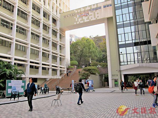 ■各大學及專上學院亦延至2月17日復課。圖為香港大學校園。資料圖片