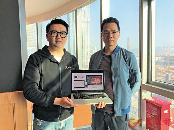 ■伍震駒(右)和卓遠恆團隊研發出亞洲首個建築專用AI雲端平台viAct.ai。 香港文匯報記者敖敏輝  攝