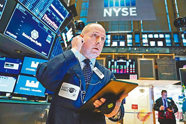 ■ 環球投資者風險偏好回落,美股等風險資產面對下行壓力。 路透社