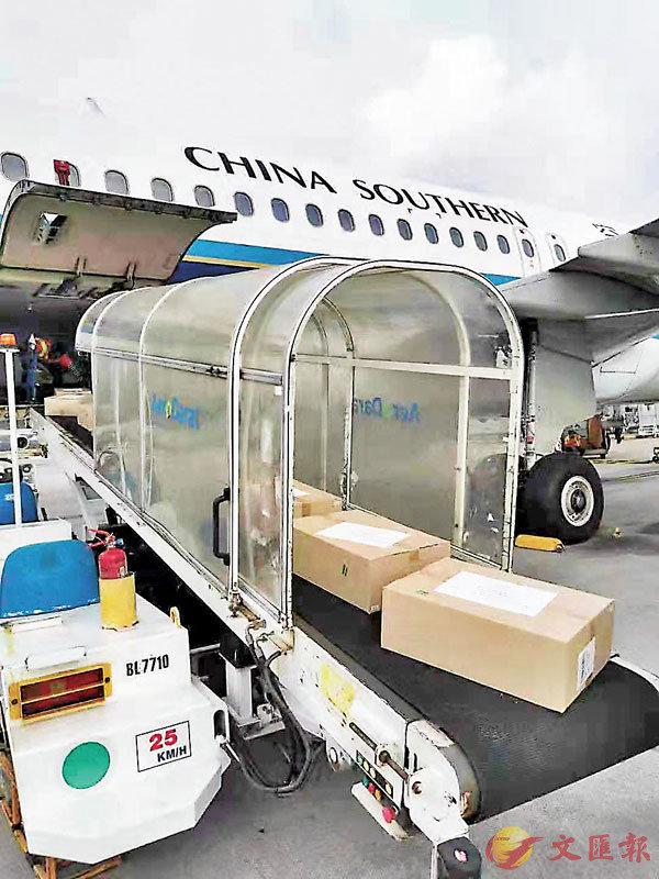 ■一批医疗物资空运到达广州白云机场。 受访者供图