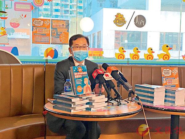 ■聯合出版集團副總裁李家駒舉行傳媒簡介會。