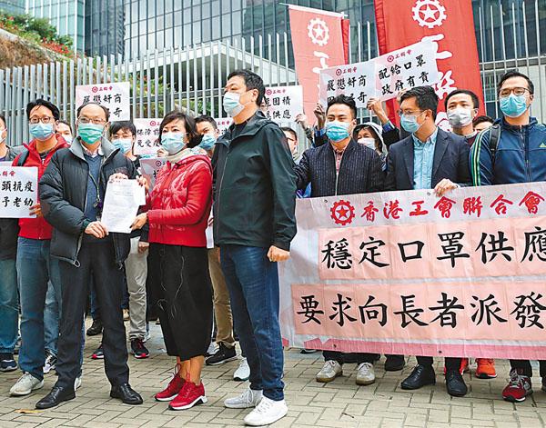 ■工聯會成員昨日請願。 香港文匯報記者 攝