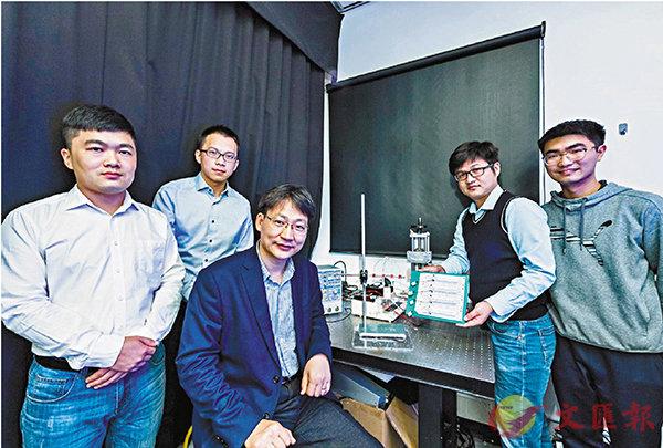 ■王鑽開(中)與城大研究團隊部分成員。 城大圖片