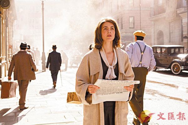 ■開幕電影是來自荷蘭的《揮動傳奇》。