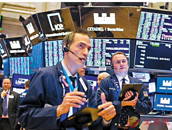■ 市場避險情緒回落,全球股市和大宗商品價格普遍上升。 法新社