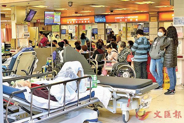 罷工醫護置病人權益於不顧。圖為香港伊利沙伯醫院急症室,大批病人正輪候醫療服務。   資料圖片
