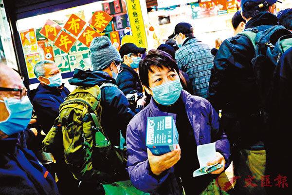 ■ 疫情未來發展是港股焦點所在。 路透社