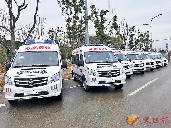 ■救護車是重要的抗疫物資。