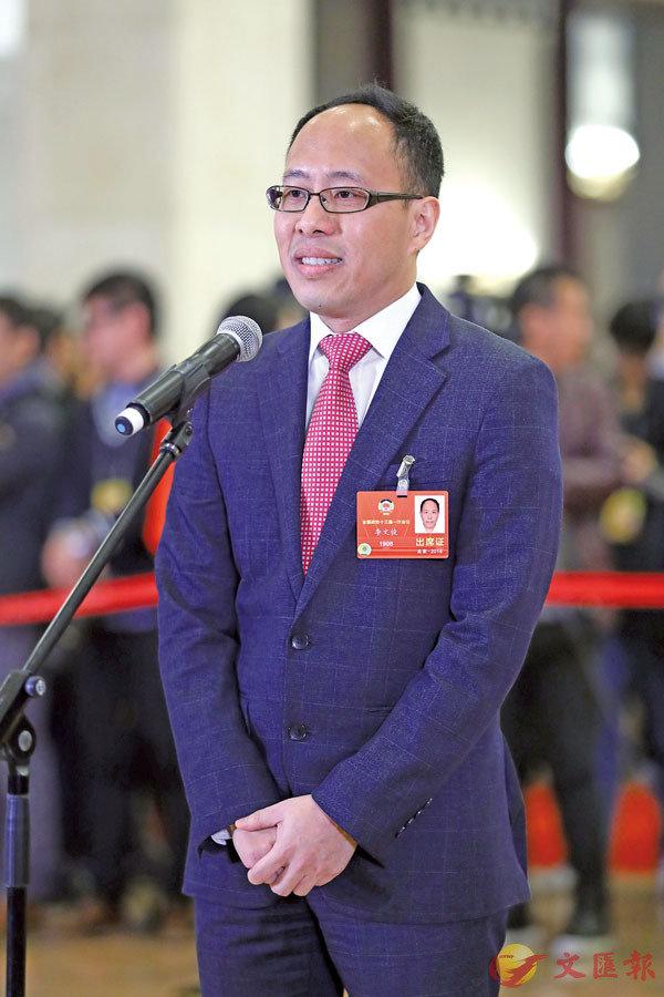 ■李文俊委員表示,青年人要積極融入國家整體發展佈局,尋找在「一帶一路」、「粵港澳大灣區」發展的機遇。