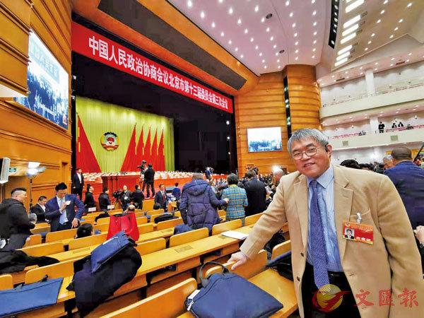 ■北京市政協委員霍震宇