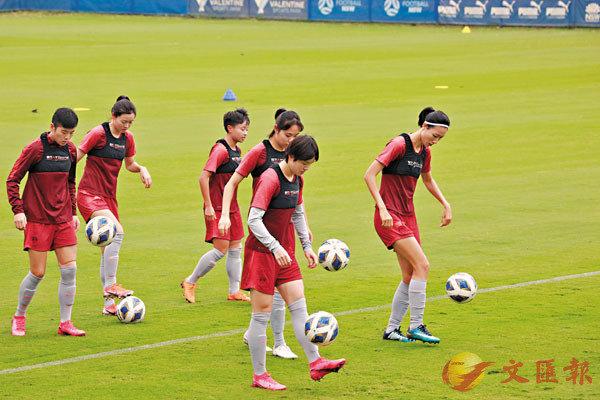 ■ 中國女足日前進行賽前訓練。 中新社
