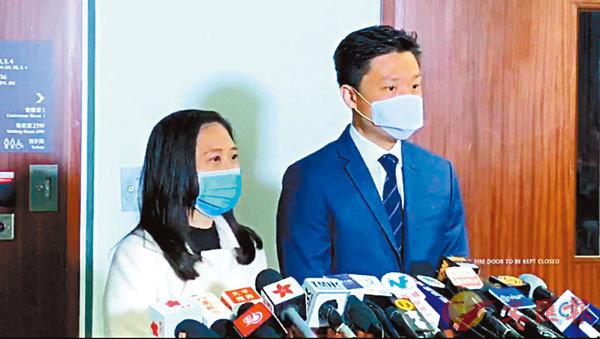 ■鄭泳舜(右)與葛珮帆(左)對停課措施提出意見。 民建聯fb片段截圖
