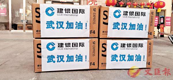 ■建銀國際第一時間組織物資,送往武漢等疫區一線。