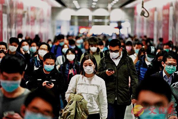 ■新冠肺炎疫情擴散下,數十萬零售、餐飲及旅遊業職位岌岌可危,打工仔期望政府盡早拿出紓困措施。 法新社