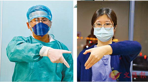 ■急診科醫生左仲強(左)與感染科醫生李茉。 香港文匯報浙江傳真