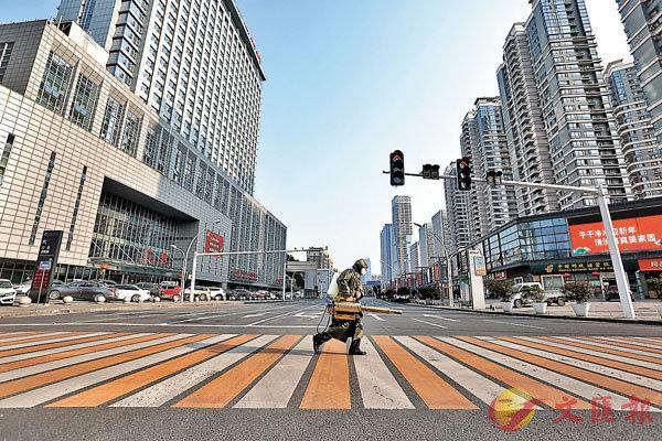 ■ 為免新冠肺炎擴散,內地多個城市限制各類活動,樓盤產銷幾陷停頓。 路透社