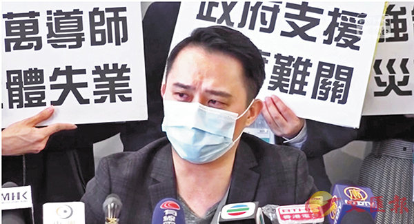 ■蘇迪希及一眾補習社東主聯署要求政府援助。 香港電台影片截圖
