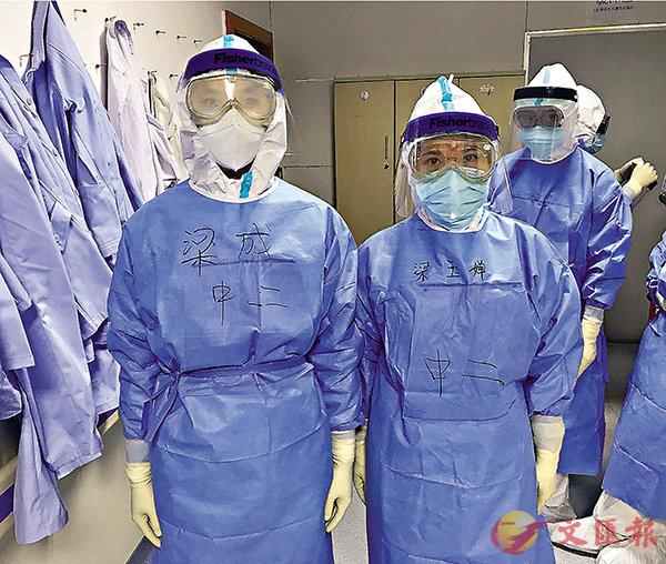 來自廣州的護士梁玉嬋(前右)全副武裝,在武漢的醫療一線抗疫。 受訪者供圖