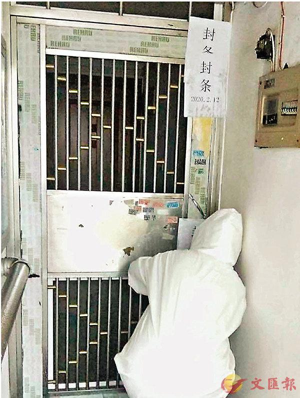 ■社區防疫人員對陳家家門兩次貼封條封閉。 受訪者供圖