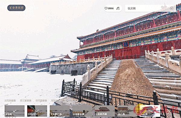 ■「全景故宮」可以切換至「賞雪」模式,欣賞宮城內每個角落的雪景。