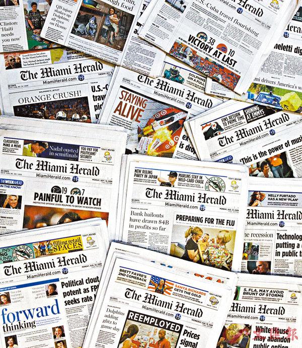 ■ 麥克拉奇旗下《邁阿密先驅報》等報章仍會繼續營運。  美聯社