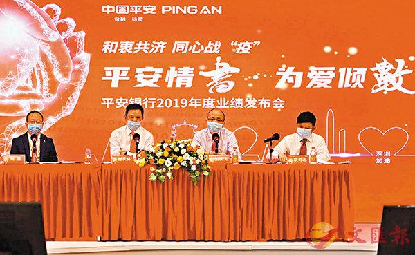 ■謝永林(左二)表示目前平安銀行對疫情風險是整體可控。 記者李昌鴻  攝