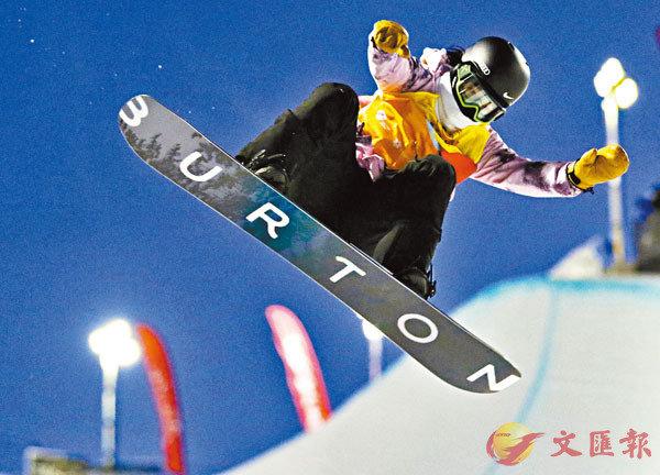 ■蔡雪桐奪得單板滑雪U型場地世界盃總冠軍。 美聯社