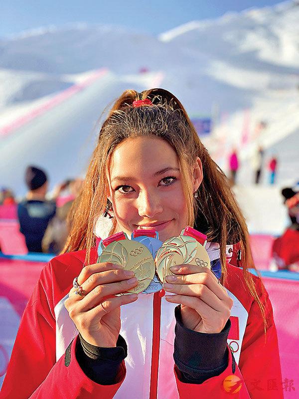 ■年僅16歲的谷愛凌已在國際賽場碩果累累。 資料圖片