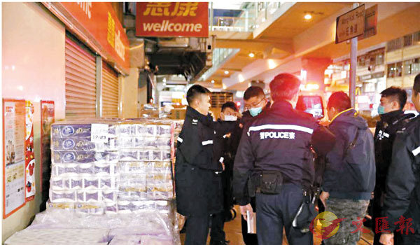■警員現場調查。香港文匯報記者  攝