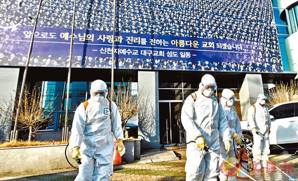 ■ 韓國人員為教堂消毒。 路透社