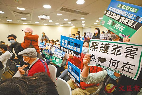 ■「大聯盟」暫接獲27宗涉及因罷工而受影響的病人求助,包括兩宗死亡個案。香港文匯報記者  攝