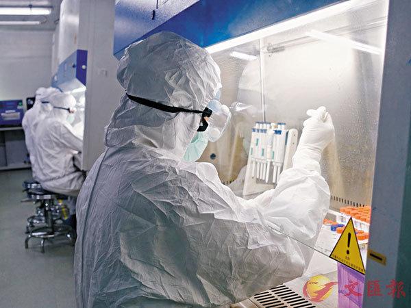 ■達安基因聯合香港科研機構,合作研發針對新冠病毒快速免疫檢測試劑。香港文匯報記者盧靜怡  攝