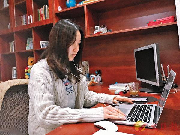 老師上網課。受訪者供圖
