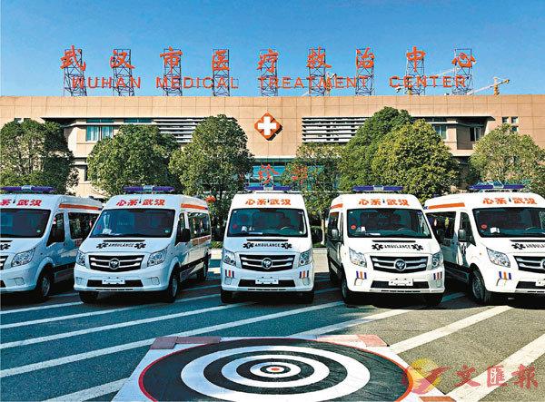 基金會共捐出30輛負壓救護車。  官網圖片