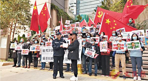 ■「正義聯盟」促嚴懲港台及郭家麒誹謗抹黑香港警隊。 香港文匯報記者  攝