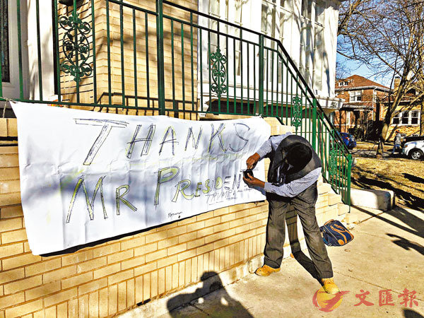 ■ 有居民在布拉戈耶維奇住所外張貼橫額,歡迎特朗普的決定。  美聯社