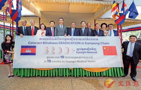 ■2019年12月,許榮茂(左四)赴柬埔寨出席「『一帶一路』柬磅湛省消除白內障致盲行動」 慶祝儀式,此公益行動共惠及6,000餘位白內障患者。