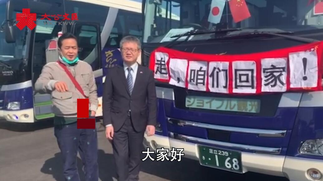 ¡u鑽石公主號¡v現場 | 中國駐日大使館如何幫助港澳居民撤離¡H