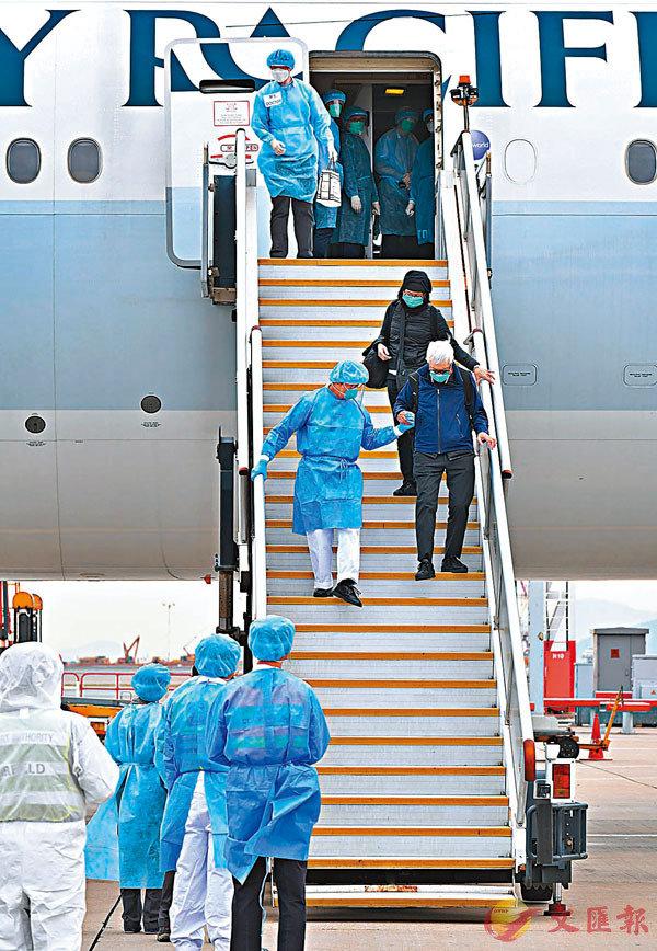 ■公主號港客昨日早上乘坐包機返抵香港。