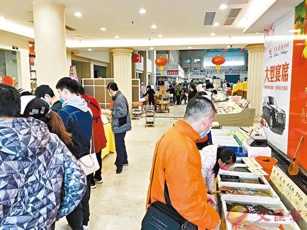 粵酒樓做生鮮肉菜生意自救