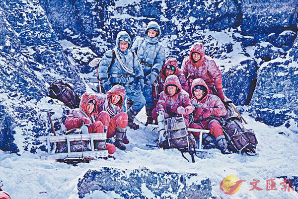 ■《攀登者》劇照。