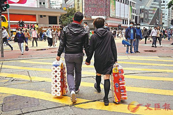 ■ 疫情爆發以來,香港浮現不少民生問題,各界希望財政預算案有針對性措施。 資料圖片