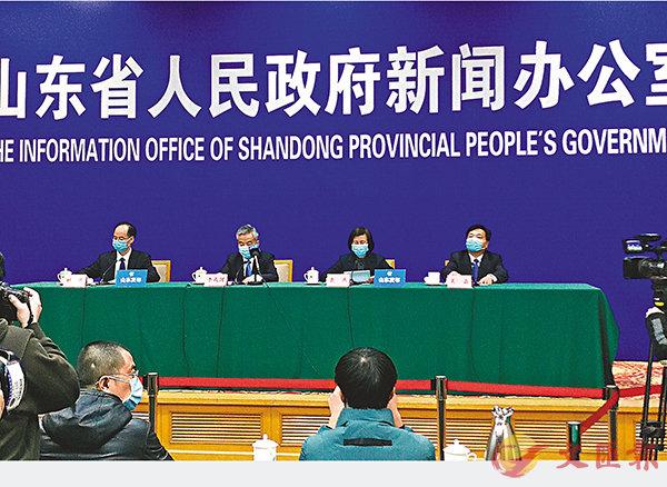 ■山東省政府新聞發佈會現場。新華社