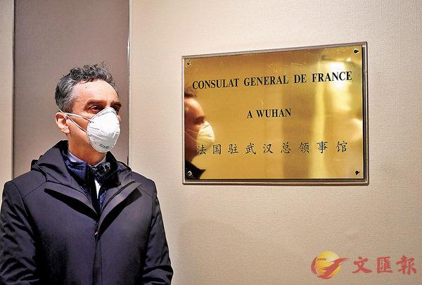 ■ 法國駐武漢總領事貴永華主動留下,願意與武漢共渡難關。 資料圖片