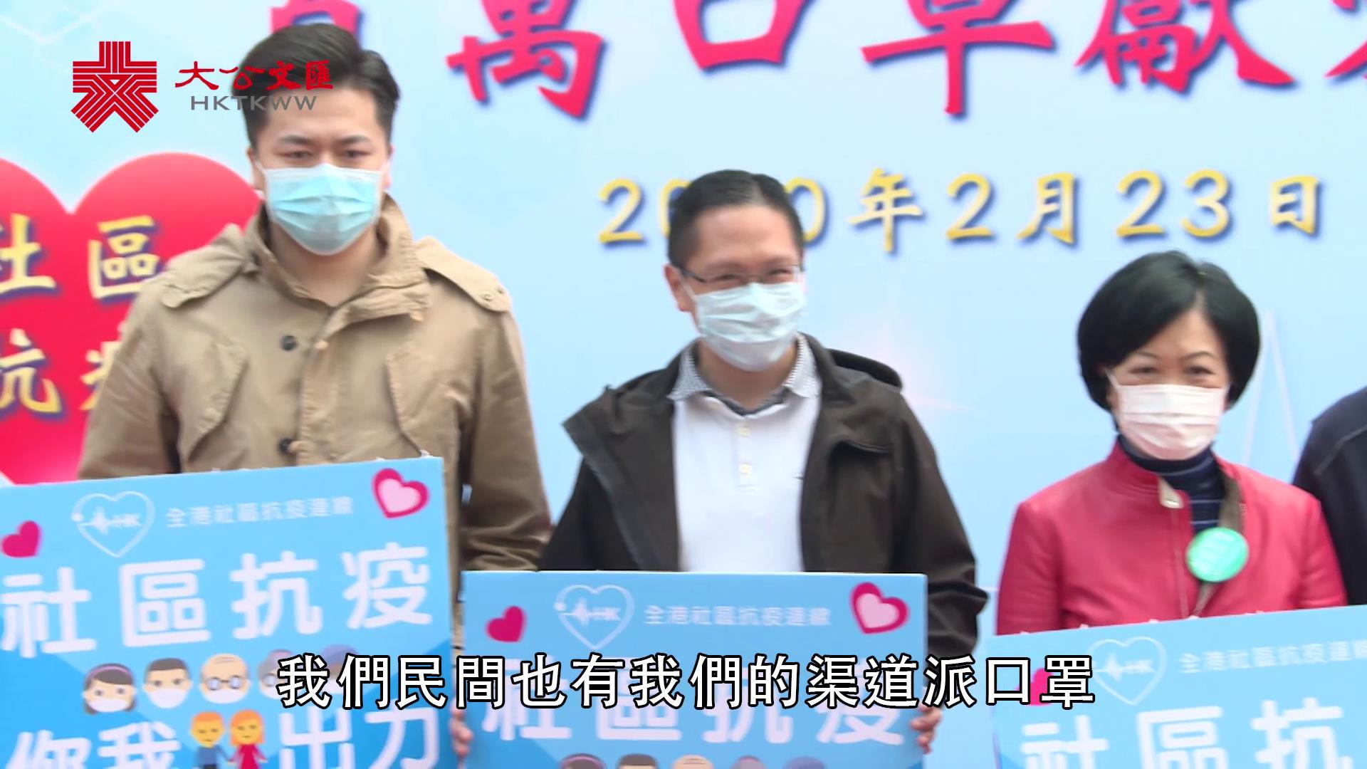 陳振彬�G冀市民能以合理價格買到口罩
