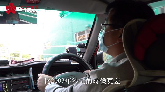 疫下百業 | 30年駕齡的士司機�G從未試過市況如此惡劣