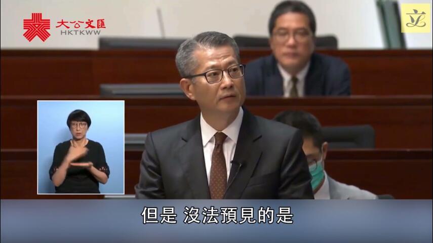 財政預算案 | 香港經濟今年或仍現負增長