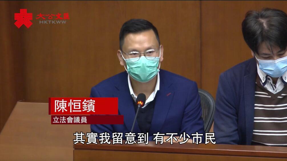 立法會議員陳恒鑌¡G應該給予香港非永久性居民適當補助