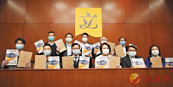 ■ 民建聯建議通過關愛基金設立失業援助基金。 香港文匯報記者 攝